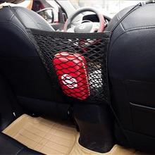 Auto Styling Universal Nylon Mesh Auto Netto Opslag Pocket Rear Back Seat Organizer Tassen Opknoping Bagage Houder mesh in kofferbak
