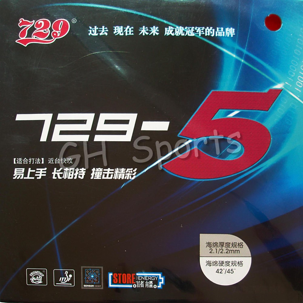 RITC 729 Friendship 729-5 Pips-In Table Tennis (PingPong) Rubber With Sponge