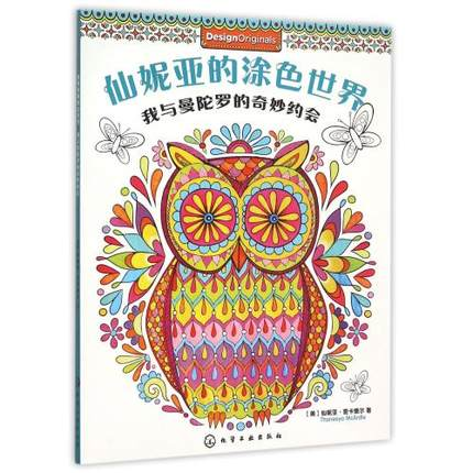 лучшая цена Mandalas Flower Coloring Book For Children Adult Relieve Stress Kill Time Graffiti Painting Drawing Art Book