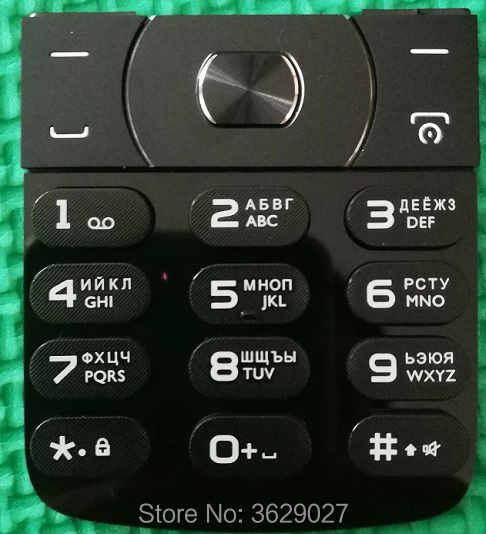 SZWESTTOP Original Russian keypads for <font><b>Philips</b></font> <font><b>E560</b></font> Cellphone,ker button for Xenium CTE560 Mobile Phone,Russian alphabet image