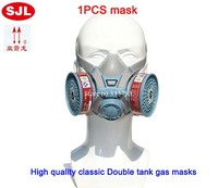 Against Formaldehyde Pesticide Double Tank Gas Spray Paint Chemical Dust Silicone Protective Respirators Respirator Gas Mask