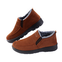 Mens high-top cotton shoes Faux Suede  mens boots Ankle winter Round Toe man