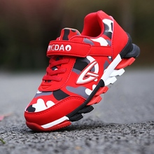 kids shoes 2019 autumn new fashion wild boys and girls sports casual breathable waterproof non-slip soft bottom children's shoes