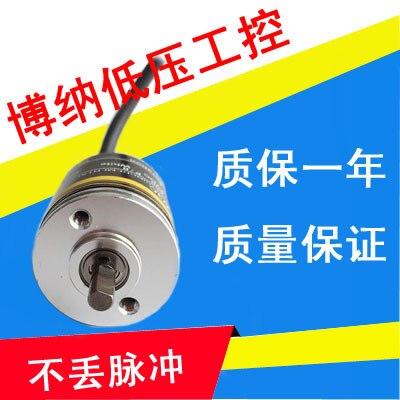E6A2-CW5C 300 P/R 400 P/R neu encoder