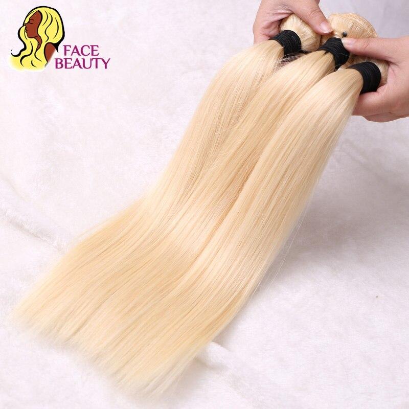 Facebeauty 613 бразильский блондинка прямо человеческих волос 360 кружева фронтальной с Комплект светлые волосы ткань 3 Комплект s и застежка 360