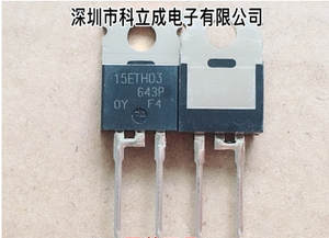 STTH 30r06cw Double Diode Ultra Fast 600v 30a Ultra Fast Diode
