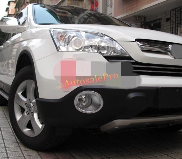 Chrome Front Fog Light Cover Trim For Honda CRV 2007 2008 2009