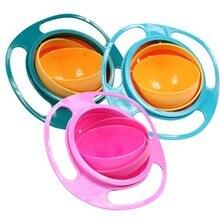 Универсальный гироскопа миску практические Дизайн детей Ротари баланс чаша Зонтик ковша 360 Поворот влагозащищенная Bowl Ведение домашнего хозяйства игрушки