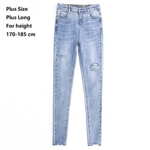 Free Shipping Women's 2019 spring and summer  180 tall long jeans hole pants 175 long