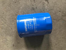 Weichai Ricardo brand R4105 series diesel engine parts - oil filter assembly цена