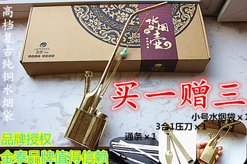 Chinese specialty Old fashioned water jintai smoking pipe pure brass hookah quality hookahs dual-use full set Chinese specialty фото