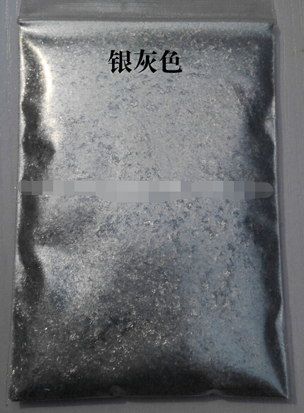 Hot selling Silver grey Color  Mica powder Pearlescent Ink Pigment for Cosmetic Eye shadow Decoration Material 500g/pack.