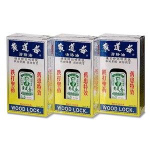 Image 1 - 3 x Wong Per Yick BLOCCO di LEGNO Medicato Balsamo Per Le Labbra Olio di Sollievo Dal Dolore Muscolare Dolori Dolori HK