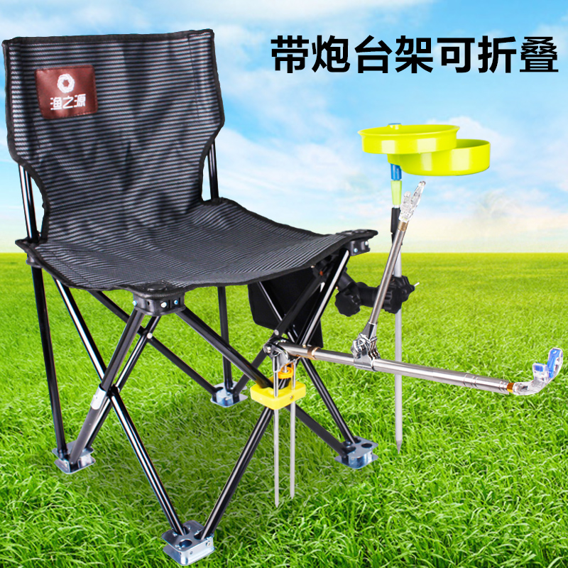 ФОТО Multifunctional fishing chair  with folding portable leisure fishing stool Fort