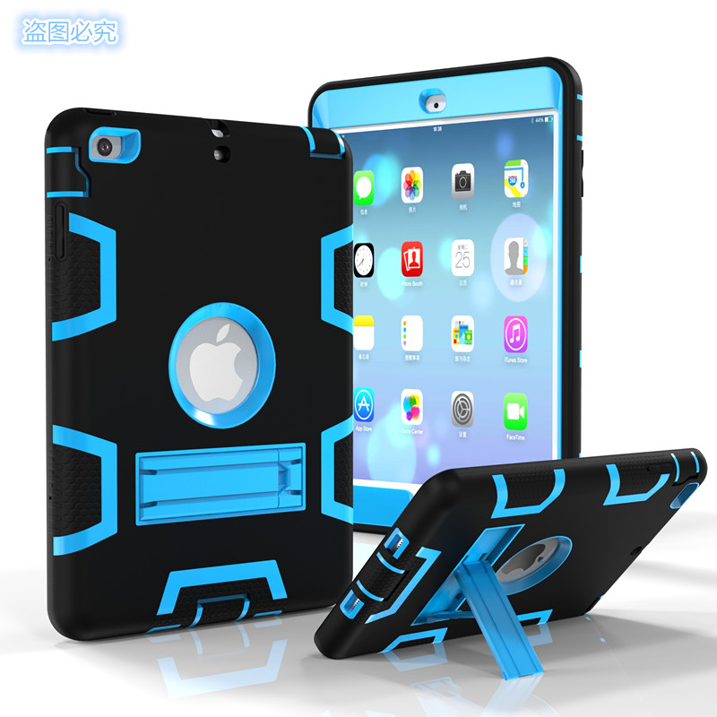 Case for iPad mini 1 mini 2 mini 3 YRSKV New Silica gel + PC Drop resistance Shock Proof tablet Case for iPad mini 1/2/3