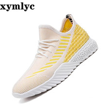Korean version of mesh breathable and deodorant casual men's shoes solid color round head set foot slip wear light sneakers casual mesh and solid color design sneakers for women