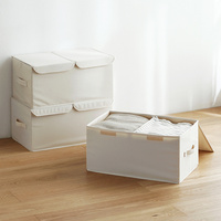Cloth double cover storage box household clothes clothing compartment finishing box toy storage box wx10121430