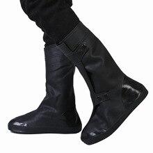 Pvc防雨靴カバー男性女性の冬の雪のブーツ防水厚いノンスリップ耐摩耗性ボトム高チューブ雨ボタケース