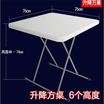 76*76CM regulowana wysokość przenośne stoły ogrodowe składany stół piknikowy stoły ogrodowe tanie i dobre opinie Meble ogrodowe Na zewnątrz tabeli OD113B Plac Nowoczesne Samowystarczalny Minimalistyczny nowoczesny NoEnName_Null HDPE+Metal