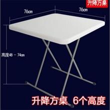 76*76CM regulowana wysokość przenośne stoły ogrodowe składany stół piknikowy stoły ogrodowe tanie tanio Meble ogrodowe Na zewnątrz tabeli OD113B Plac Nowoczesne Samowystarczalny Minimalistyczny nowoczesny NoEnName_Null HDPE+Metal