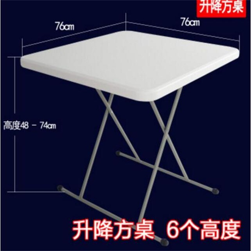 76*76CM Adjustable Height Portable Outdoor Tables Folding Picnic table Garden tables aluminum alloy portable outdoor tables garden folding desk with waterproof oxford cloth