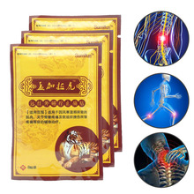 цена на 24Pcs Arthritis Pain Relief Orthopedic Plasters Pain Relief Plaster Medical Muscle Aches,Relief Patch Muscular Fatigue K00203