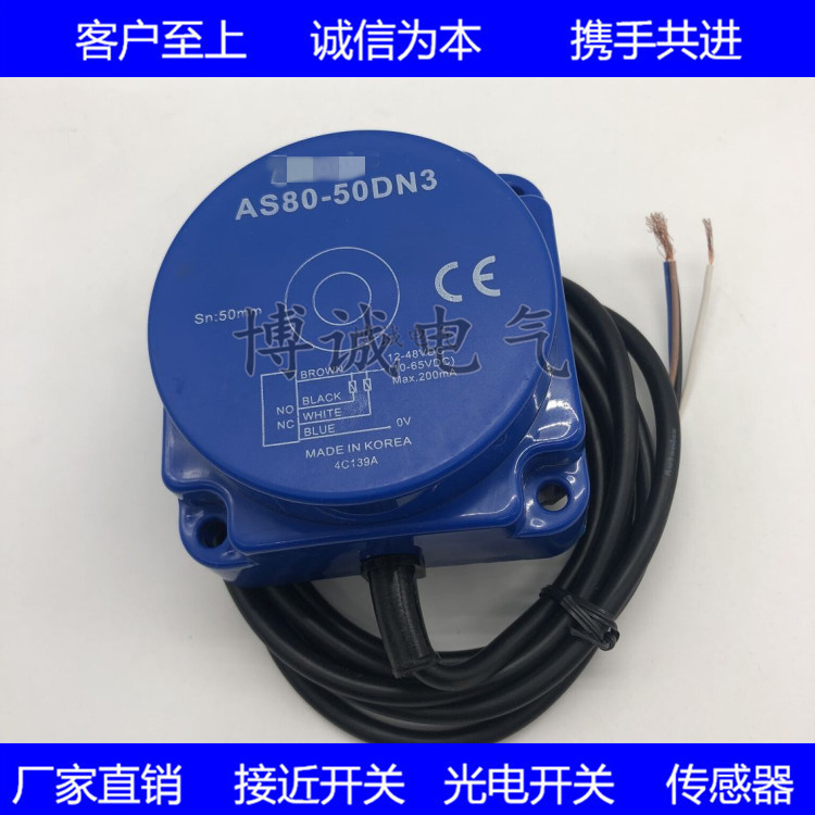 High Quality Square Close Switch AS80-50DN 3 AS80-50DP3 Import Core Quality Guarantee For One Year