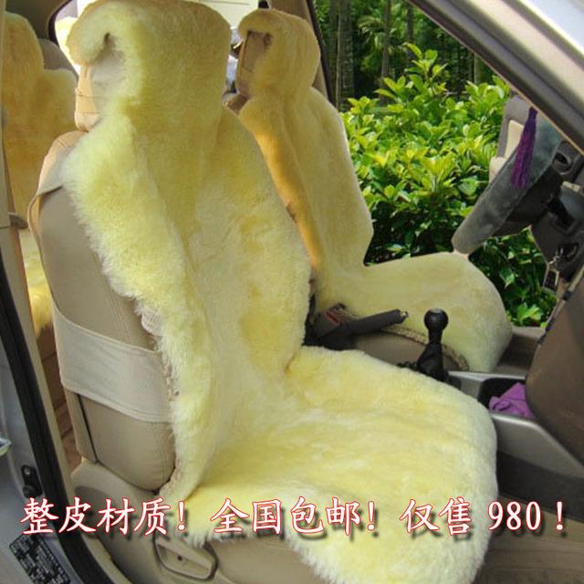 Navio livre de pele de Carneiro almofada de lã pura lã de inverno almofada de pelúcia inverno almofada do assento do carro acessórios de peles de ovelhas