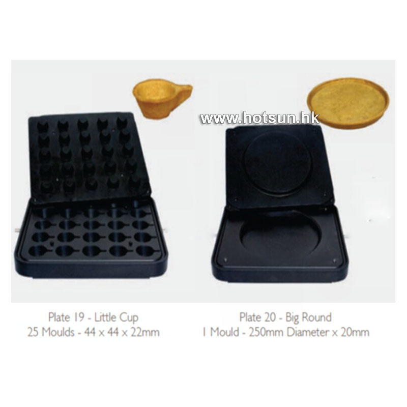 Free Shipping Non-stick Pastry Egg Tart Waffle Pan Mold Plate Tartaletek Baking Plate to Replace for Tartle Waffle Machine french pastry murder