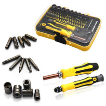 70 IN 1 Screwdriver Set Multifunction Screw Driver Repair Tool Pry Screw For Household Industrial  LY-595