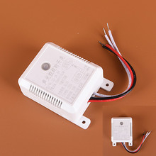 1PC 100 W Intelligent On Off Voice Sound Light Sensor Control Delay Lamp Switch Smart Voice Induction Home 55 DB-85 DB  OD-SK-04