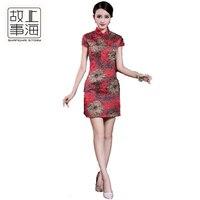 e09c561c81c67 Cheongsam Cotton Low Price