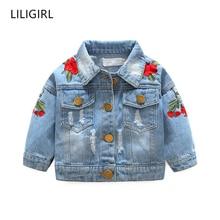 ملابس علوية كلاسيكية للأطفال من LILIGIRL مناسبة للأطفال في سن الحبو جاكت من قماش الدنيم للبنات لعام 2019 جواكت مزخرفة بالزهور الوردية للأطفال جاكت واقية من الرياح