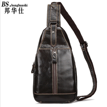 Men 's Leather Breast Package Head Layer of Cowhide oil Waxpi Xiongbao Messenger bag Shop Men's Leather Bag