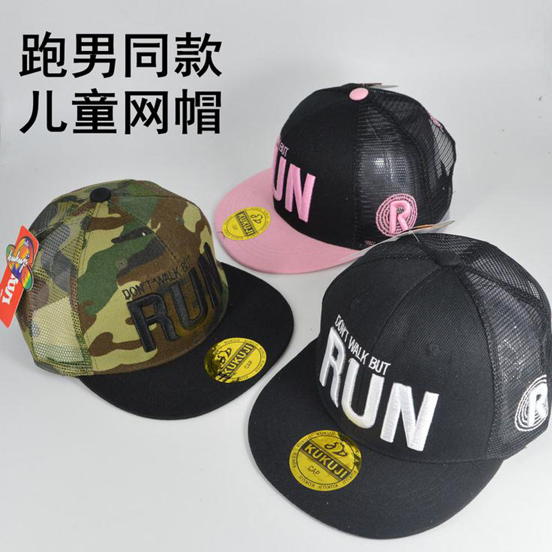 2016 Korean Camouflage RUN Letters Children Hip Hop Baseball Cap Summer Sun Hat Boys Girls mesh snapback Caps russia usa spring summer youth girl sequins leisure sunshade hat mesh campus hat sun hat female sun dance hip hop baseball