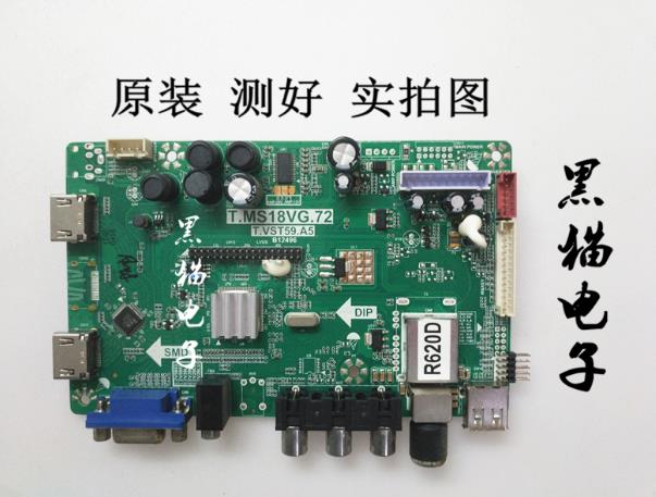 Main Board Power Board Circuit Logic Board Constant Current Board 42ce530b Led T.ms18vg.72 T.vst59.a5 Screen T420hw09 Consumer Electronics Accessories & Parts