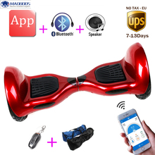 Free Shipping electric Hoverboard 2 Wheels Electric Skateboard Self Balance Electric Scooter