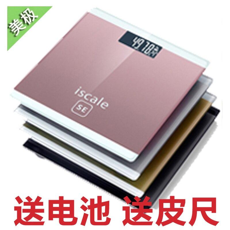 Электронные весы тела мини весы Высокая точность Интеллектуальный электронные весы коммерческих стекло тела Масштаб Пользовательские ...