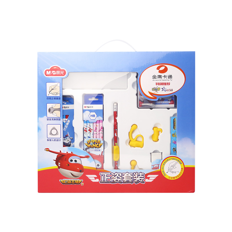 M&G Children Writing Aid Grip Posture Correction School Stationery Set,Include HB Pencils,ruler, Sharpener, Stickers, Book Cover