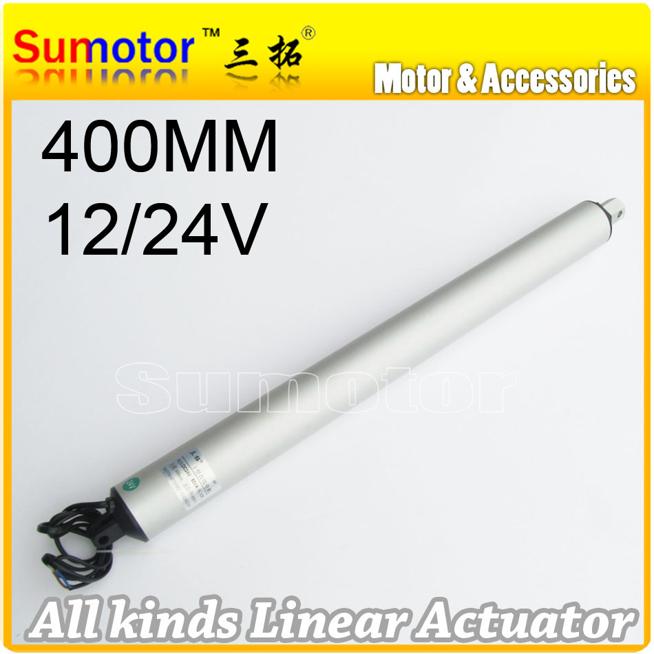 I400 Stroke 16 inch 400mm OD 55mm Electric Linear Actuator Motor DC 24V 130mm/s High Speed Pusher 12Kg for windows door industry dc 6v 24v high speed micro motor 130 type shaft diameter 2mm 2pcs