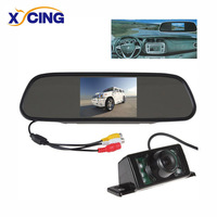 5 Inch Color TFT LCD Car Rear View Mirror Monitor Parking Wide View Angle 7 IR