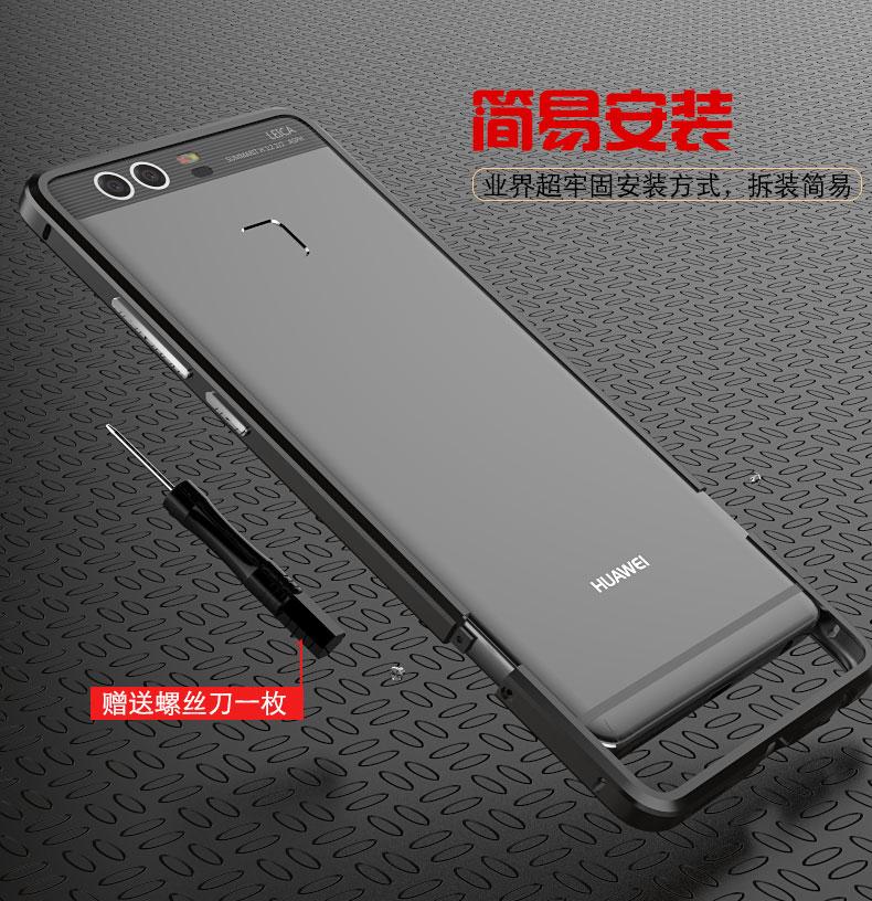 """imágenes para Huawei P9 Más Caso de Parachoques Original LUPHIE Serie de Pinzas de Metal Superior Cajas Del Teléfono móvil Para Huawei Ascend P9 Plus 5.5"""""""