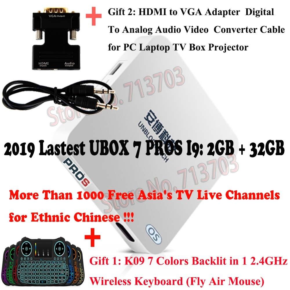ТВ-приставка IPTV UNBLOCK UBOX 7 PROS I9, 2 Гб, 32 ГБ, Android 7,0, корейский, японский, HK, Тайвань, Малайзия, бесплатные ТВ-каналы, 2019