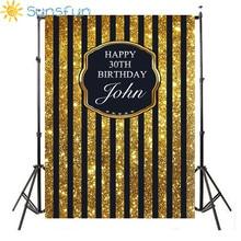 Sunsfun Happy Anniversary צהוב רקע ילדי צילום בלון תינוק יום הולדת תפאורות סטודיו אישי התאמה אישית