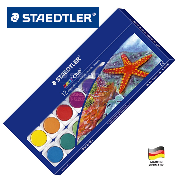 Free shipping Germany STAEDTLER 12 colors solid watercolor paints pigment art master box set