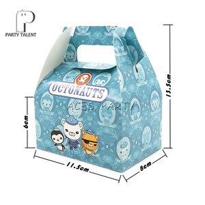 Image 2 - 24ピース/ロットキャンディーボックスケーキボックスギフトボックス子供のためのoctonautsテーマパーティーベビーシャワーパーティーの装飾パーティーの好意用品
