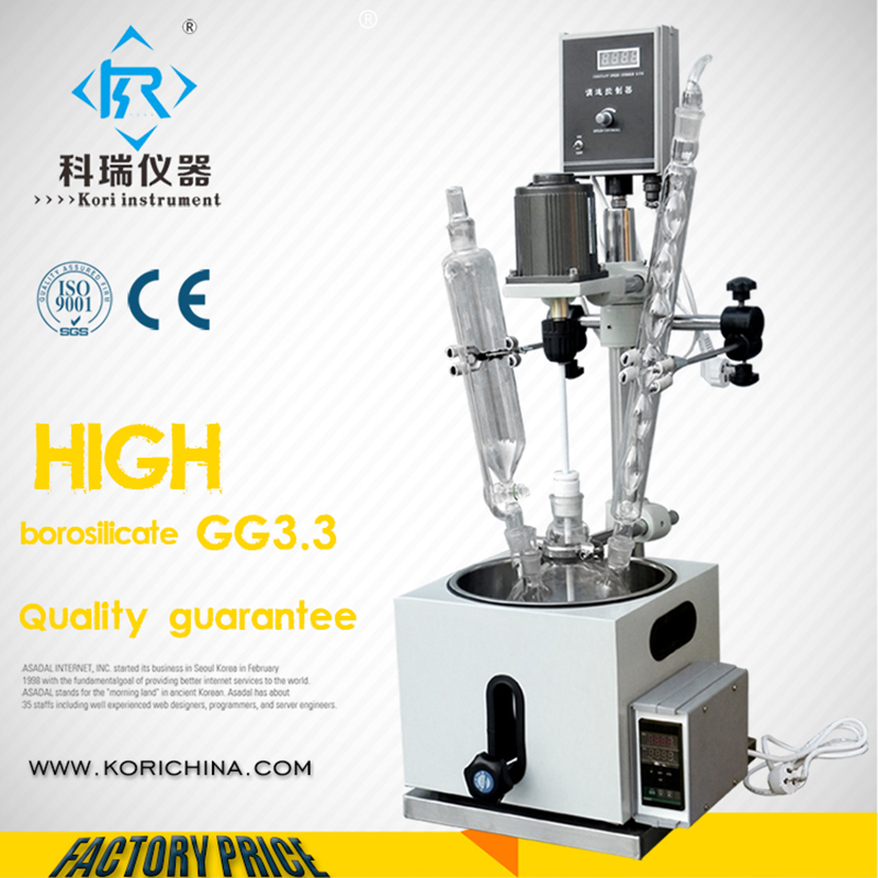 Single Layer Glass liquid batching systems 2L Laboratory vacuum reactorSingle Layer Glass liquid batching systems 2L Laboratory vacuum reactor