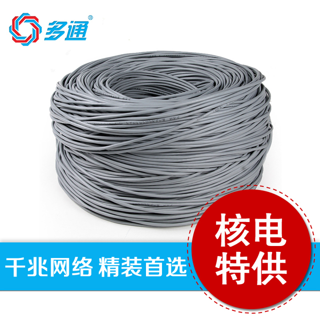Multi way cable HSYV full copper four core telephone wire RJ11 GB 4 ...
