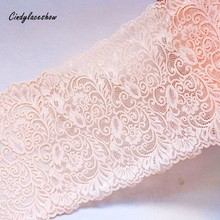 2Yards Width Apricot Elastic Embroidered Lace Trim Ribbon Fabric DIY Crafts Sewing Accessories Wedding Hair Garments Supplies
