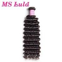 MS Lula Peruvian Deep Wave Hair Bundles 100 Human Hair Weave 10 28 Inches Natural Color